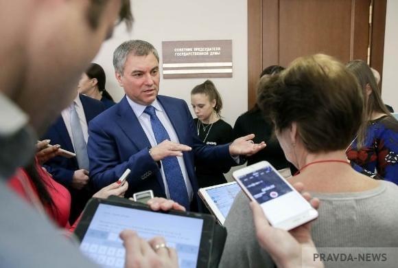 ВСаратове настроительство новоиспеченной школы выделят 780 млн. руб.